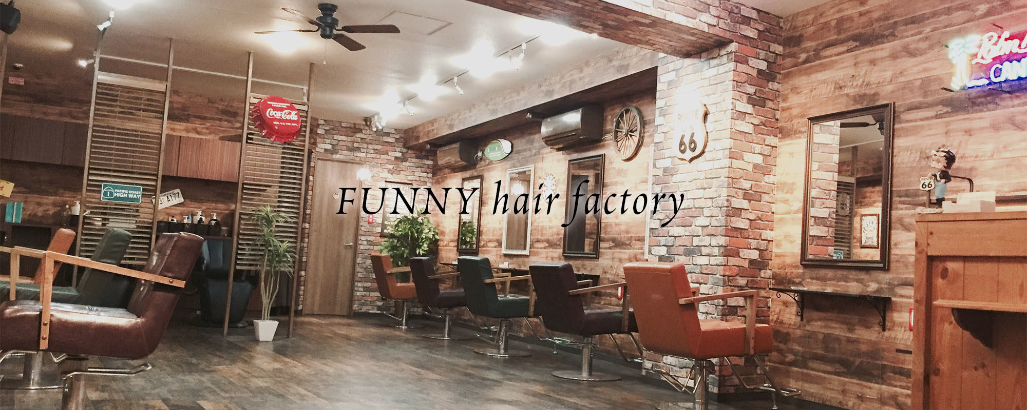 FUNNY hair factory